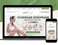 landing pages / Laser Hair Removal in Krasnoyarsk