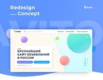 AVITO - Redesign Concept
