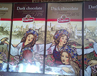 Packaging for a set of cрocolates