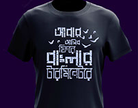 Bangladeshi T-shirt design