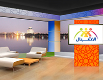 TV program Branding