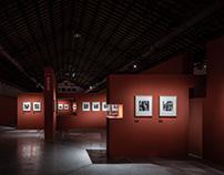 Vivian Maier Exhibition Taipei/ Art Angle