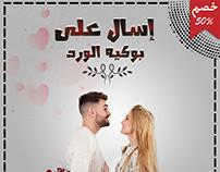 Valentine Day Posts
