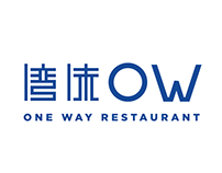 One Way — Western Taiwanese restaurant