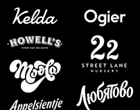 Logos Set 6