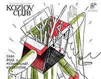 New KozlovClub posters. April