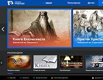 """Верстка страниц приложения SmartTV """"телеканал Надежда"""""""
