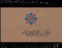 Desert Designs Rebrand