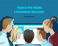 Social Media Professor / Boehringer Ingelheim