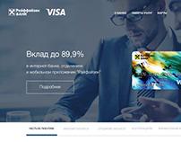 raiffeisen bank web site