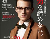 【RAYBOZ】a/w flyer