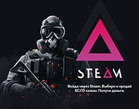 Steam | Продажа скинов