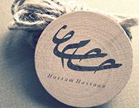 Hossam Hassan identity