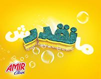 Amir Clean