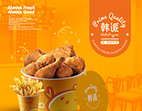 HotFrypan Fastfood Brand!Fried chicken from Korea