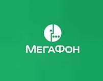 Megafon & Чемпионат мира по хоккею с шайбой