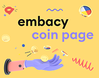 Embacy coin — referral page