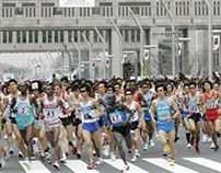 World Marathon Majors Launched