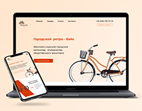 """Landing page """" Bicycles for rent """""""