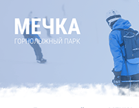 "Web Design for ""MECHKA"""