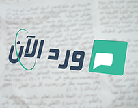 waradalan.com