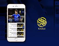 kitabat news _ app
