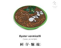 Food Illustrations 食物插畫_向量