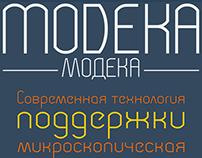 Modeka typeface with cyrillic (с кириллицей)
