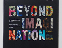 BEYOND IMAGINATION exhibition