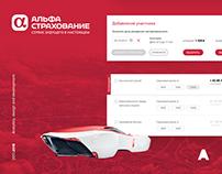 AlfaStrahovanie - insurance online service