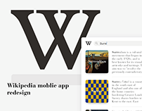 Wikipedia moblie app redesign