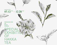 SPECIAL EXHIBITION OF HAKKA TEA