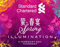 萤. 春宴 Spring illumination 2017