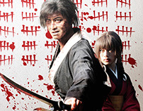 Blade of the Immortal Poster Design