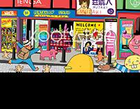 Sahred Toy-SEX Shop