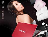 Toshiba product advertising