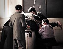 Namyeong-dong1985