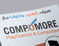 Compumore Logo & advertising