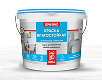 "Label can design for acryl paints ""КЛАСС"""