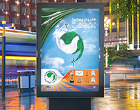 Al Watania Poultry Nationalism Campaign