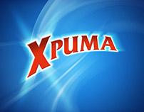 XPUMA