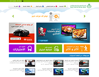 Saudi Credit & Saving Bank 2
