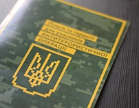 Design of the info-brochure for Ukrainian Soldiers