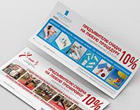 Рекламные материалы для медицинского центра, 2017 г