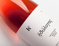 Hedylogos Wine