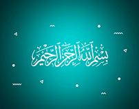 Listen Quran Mobile App Design
