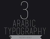 arabic typography vol.3