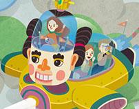 中原藝術節導覽手冊封面插畫設計