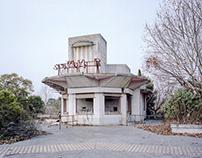 Abandoned Wonderland