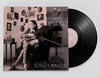 Sergey Malov – Hommage À Ysaÿe